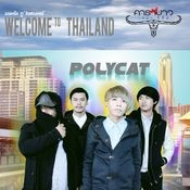 Welcome To Thailand (Carabao The Series) Songs