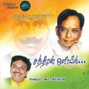 Mangalam Song