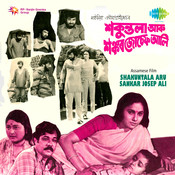 Shakuntala Aru Sankar Josep Ali Songs
