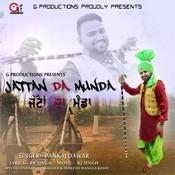Jattan Da Munda Songs