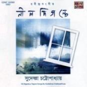 Nil Digante Sudeshna Chatterjee Songs