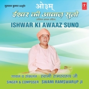 Ishwar Ki Awaaz Suno Songs