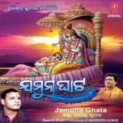 Jamuna Ghata Songs