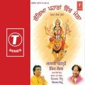 Lagyan Pahadan Vich Mela Songs