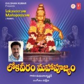 Lokaveeram Mahapoojyam Songs