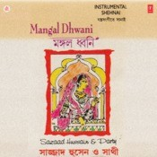 Mangal Dhwani Songs