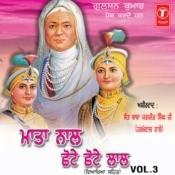Mata Naal Chhote Chhote Laal Songs