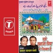 Mujhe Khwaza Piya Se Nisbat Hai Songs