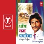 Paanch Gaj Chadariya Songs