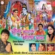 Gaura Byahane Bhola Aaya Songs