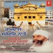 Ramdas Sarovar Naatey Songs