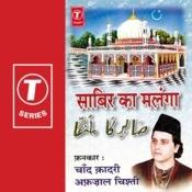 Sabir Ka Malanga Songs