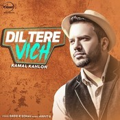 Dil Tere Vich Song