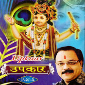 Upkaar Vol 4 Songs