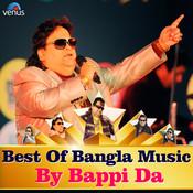 Best Of Bangla Music By Bappi Da Songs