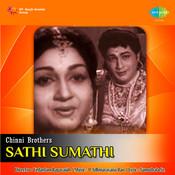 Sathi Sumathi Songs
