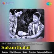 Sakunthalai Songs