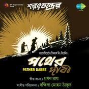 Pather Dabee Songs