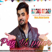 Peg Vs Pyar Song