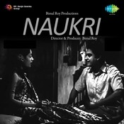Naukri Songs