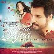 sajna ar rahman mp3 download