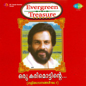 Evergreen Treasure - K J Yesudas Vol 1 Songs