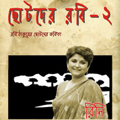 Chhotoder Robi, Vol. 2 Songs