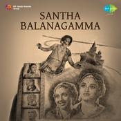 Santha Balanagamma Songs