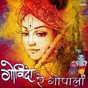 Govinda Re Govinda Song