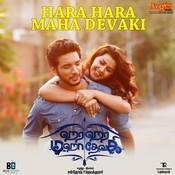 Hara Hara Maha Devaki Songs