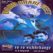 Khufhiya Jashan Song