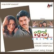 Jum Jum Romanchana MP3 Song Download- Chitra Jum Jum
