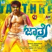 Jaathre Songs