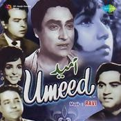 Ummeed Songs
