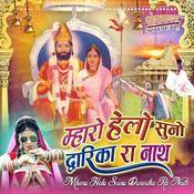 Maharo Helo Suno Dwarika Ra Nath Songs