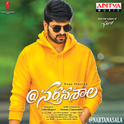 @Narthanasala Songs