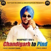 Chandigarh To Pind Songs