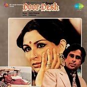 Door Desh Songs