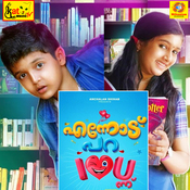 Ennodu Para I Love You Ennu Sumesh Parameshwar Full Song