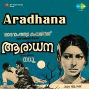 Aradhana Songs