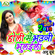 Holi Me Bhauji Bhulaili Ho Manoj Aryan Full Song