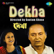 Dekha Songs