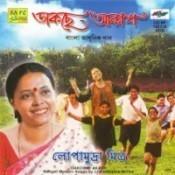 Lopamudra Mitra Dakchhe Akaash Songs