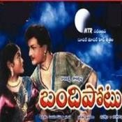 O Kannayya Puttina Roju Song
