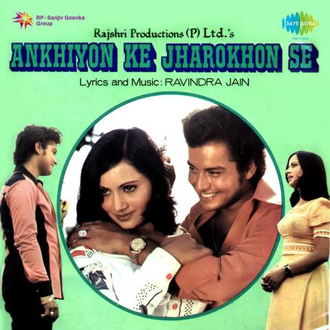 Ankhiyon Ke Jharokon Se - Ankhiyon Ke Jharokon Se Lyrics ...