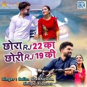 Salim Shekhawas Songs Download: Salim Shekhawas Hit MP3 New Songs