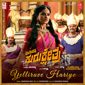 Muniratna Kurukshetra V. Harikrishna Full Mp3 Song