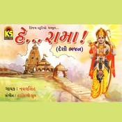 Hai.. Rama Songs