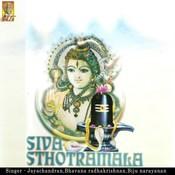 ganga taranga ramaneeya mp3 song