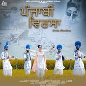 Punjabi Virsa Song
